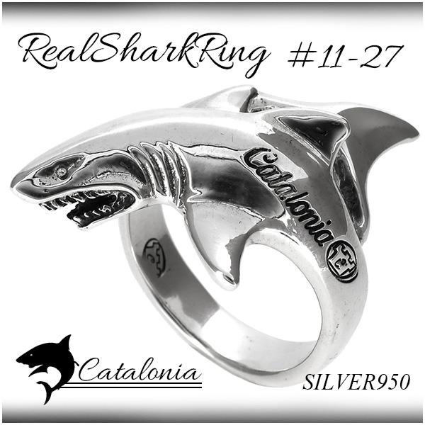 Catalonia リアル シャーク サメ シルバーリング 11~27号 メンズ リング 鮫 ジョーズ 男性用 指輪 銀の蔵 シルバー950 カタロニア 海 さめ ハード ゴツイ メンズリング 男性用指輪 ブランド プレゼント 人気 彼氏 おしゃれ