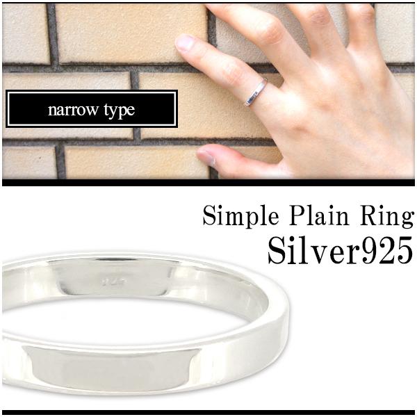 シルバーリング レディースリング メンズリング 指輪 シルバー925アクセサリー 男女ともに気軽に楽しめるシンプルなアクセ、プレーンな平打ちリングです! 3mm幅プレーン平打ち シルバーリング 7~21号メッセージ刻印 名入れ可 レディース リング メンズ 925 シルバ- 男性女性兼用指輪 シンプルリング シルバー925リング 無地 男性用指輪 プレゼント 人気