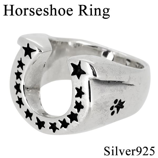 馬蹄 スターデザイン シルバー リング 15~21号 シルバーアクセサリー メンズ 男性用 指輪 ホースシュー 星 メンズリング 男性用指輪 プレゼント 人気 おしゃれ