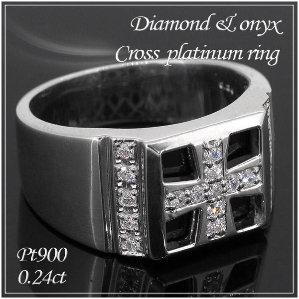 ダイヤモンド オニキス クロス Pt900 プラチナリング 13~23号 プラチナ 指輪 男性用 ダイヤモンドリング ダイヤモンド指輪 ダイヤ メンズ リング メンズリング Platinum プレゼント 人気 おしゃれ