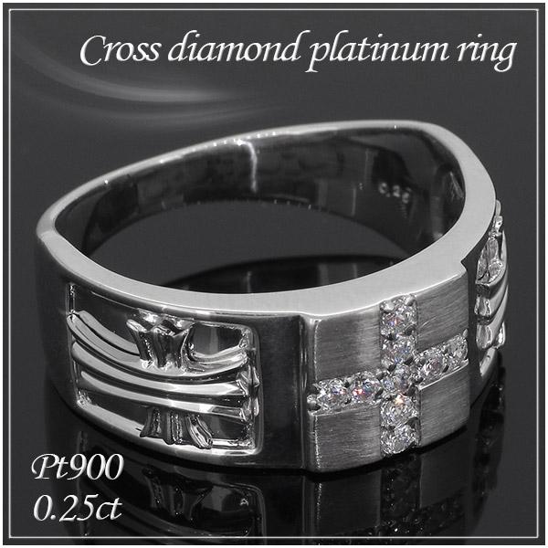 クロス ダイヤモンド Pt900 プラチナリング 13~23号 プラチナ 指輪 男性用 ダイヤモンドリング ダイヤモンド指輪 ダイヤ スクエア メンズ リング メンズリング Platinum プレゼント 人気 おしゃれ