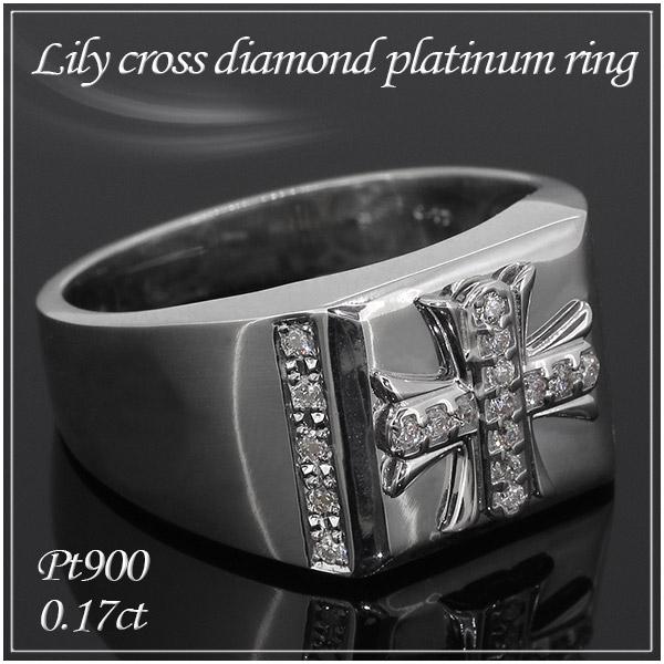 リリィ クロス ダイヤモンド Pt900 プラチナリング 13~23号 プラチナ 指輪 男性用 ダイヤモンドリング ダイヤモンド指輪 ダイヤ メンズ リング メンズリング Platinum プレゼント 人気 おしゃれ