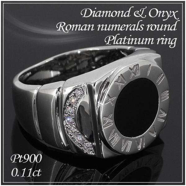ダイヤモンド オニキス ラウンド ローマ数字 Pt900 プラチナリング 13~23号 プラチナ 指輪 男性用 ダイヤモンドリング ダイヤモンド指輪 ダイヤ メンズ リング メンズリング Platinum プレゼント 人気 おしゃれ