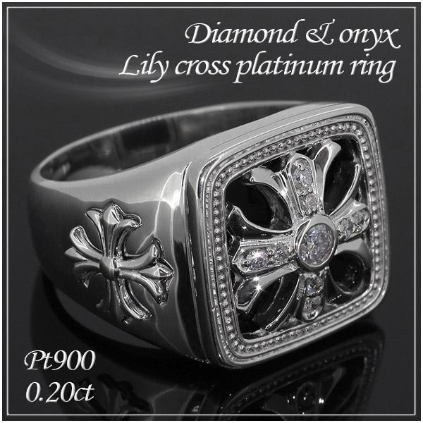 ダイヤモンド オニキス リリィクロス Pt900 プラチナリング 13~23号 プラチナ 指輪 男性用 ダイヤモンドリング ダイヤモンド指輪 ダイヤ リリィ クロス メンズ リング メンズリング Platinum プレゼント 人気 おしゃれ