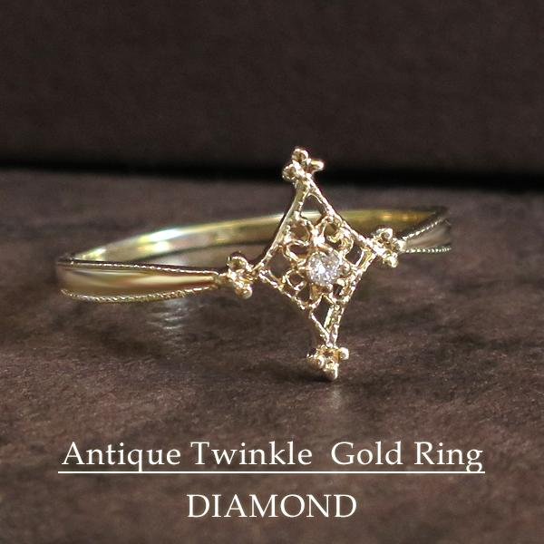 K10 ダイヤモンド アンティーク風 ひし型 リング 5号~13号 10金 10k k10 イエローゴールド レディース 女性 指輪 プレゼント 誕生日 記念日 ギフトBOX ジュエリー レディースリング レディース指輪 人気 彼女 かわいい おしゃれ