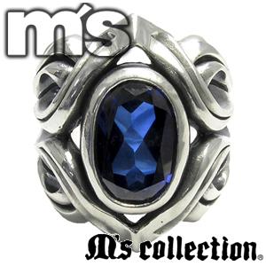 エムズコレクション サファイア シルバーリング 15~22号 メンズ シルバー925 男性用 Ring M's collection ブランド プレゼント 人気 彼氏 おしゃれ