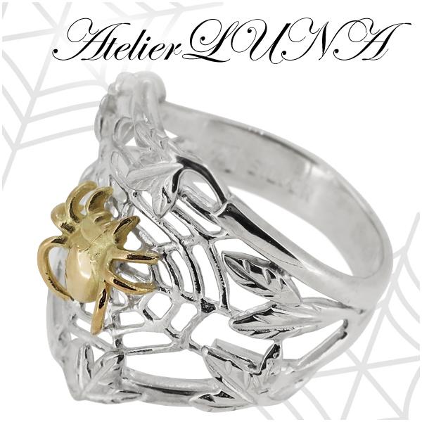 ゴールド クモの巣 シルバーリング 7~24号 蜘蛛 クモ スパイダーウェブ 18金 K18 指輪メンズ レディース 男性女性指輪 プレゼント 人気 かわいい おしゃれ