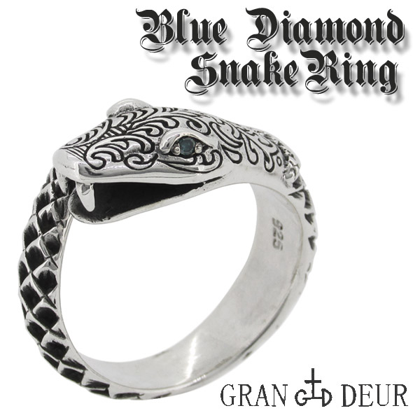 GRAN DEUR ブルー ダイヤモンド スネーク シルバー リング 15~19号 シルバーアクセサリー メンズ 男性用 指輪 天然石 シルバー925 へび 蛇 巳 動物 メンズリング 男性用指輪 ブランド プレゼント 人気 彼氏 おしゃれ