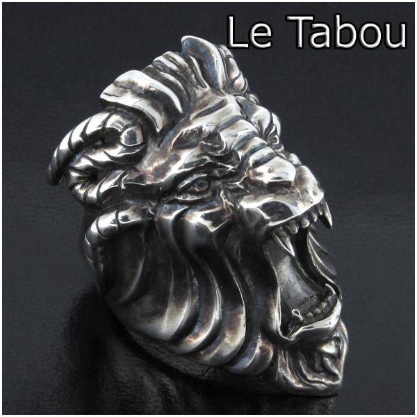 Le Tabou レオンアムレット シルバーリング 7~29号 獅子 ライオン メンズ リング シルバー ブランド シルバー925 シルバーアクセサリー 男性 指輪 魔よけ お守り ル タブー メンズリング 男性用指輪 プレゼント 人気 彼氏 おしゃれ