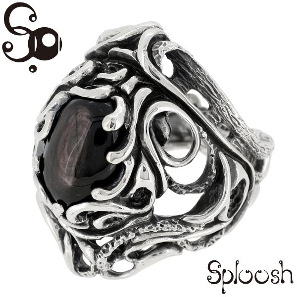 Sploosh R-26 リング18~22号 ハイパーシーン リング メンズ アクセサリー 男性用 指輪 メンズリング 男性用指輪 スプルーシュ ブランド プレゼント 人気 彼氏 おしゃれ