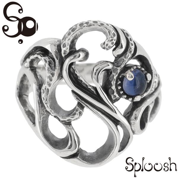 Sploosh R-40 リング8~16号 アイオライト リング メンズ アクセサリー 男性用 指輪 メンズリング 男性用指輪 スプルーシュ ブランド プレゼント 人気 彼氏 おしゃれ