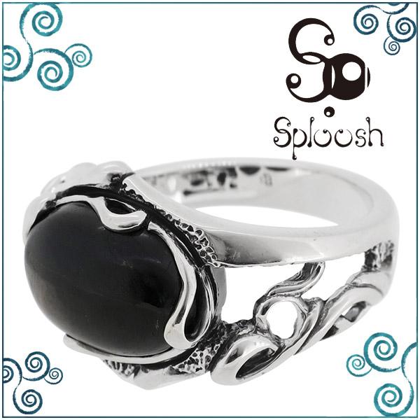 Sploosh R-49 リング 15~20号 ハイパースシーン 天然石 メンズ アクセサリー 男性用 指輪 メンズリング 男性用指輪 スプルーシュ ブランド プレゼント 人気 彼氏 おしゃれ