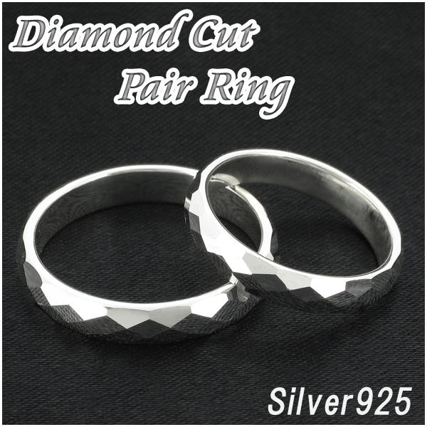 メッセージ刻印無料 スクエアカット シルバー ペアリング 7~21号 シルバーリング シルバー925 銀 指輪 カットリング カッティング シンプル メンズリング レディースリング 恋人 カップル お揃い Ring プレゼント 人気 おしゃれ