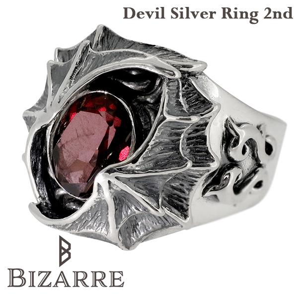 BIZARRE デビル シルバーリング 2nd 12号-22号 ビザール メンズ レディース 指輪 メンズリング ブランド 原宿系 きれいめ ビジュアル系 ハード 悪魔 こうもり devil ダーク 神話 ミスティック トパーズ レッド 赤 ストーンリング プレゼント 人気 おしゃれ