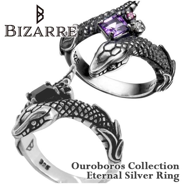 BIZARRE ウロボロス・コレクション エターナル シルバーリング フリーサイズ ビザール メンズ レディース 指輪 ブランド 原宿系 きれいめ ビジュアル系 ペアアクセサリー スネーク 蛇 天然石 プレゼント 人気 おしゃれ