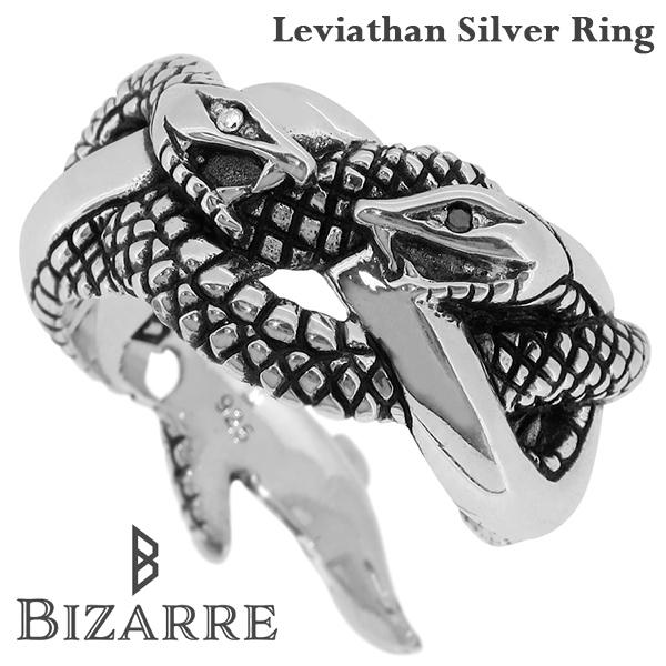 BIZARRE レヴィアタン シルバーリング フリーサイズ ビザール メンズ レディース 指輪 メンズリング ブランド 原宿系 きれいめ ビジュアル系 ハード ダイヤモンド 蛇 スネーク リヴァイアサン ウロボロス ダーク 神話 プレゼント 人気 おしゃれ