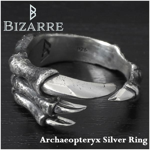 BIZARRE アーケオプテリクス シルバーリング フリーサイズ 12~18号 ビザール メンズ レディース 指輪 メンズリング ブランド 原宿系 ビジュアル系 ハード 始祖鳥 化石 鉤爪 クロー プレゼント 人気 おしゃれ