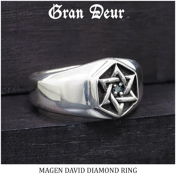 GRAN DEUR ダビデの星 ブルーダイヤモンド シルバーリング 17~21号 指輪 リング スター 星 天然石 印台 封蝋 印章 シーリング シグネットリング メンズリング ブランド プレゼント 彼氏 人気 おしゃれ