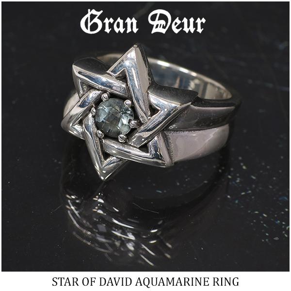 GRAN DEUR アクアマリン ダビデの星 シルバーリング 17~21号 指輪 リング スター 星 六芒星 ダヴィデ ユダヤ ジューイッシュスター 天然石 誕生石 魔術 メンズリング ブランド プレゼント 彼氏 人気 おしゃれ