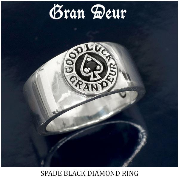 GRAN DEUR グランデュアー ブラックダイヤモンド シルバーリング 17~21号 指輪 リング ブランドネーム 英字 シンプル クラシック メンズリング ブランド プレゼント 彼氏 人気 おしゃれ