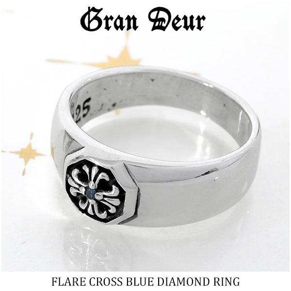 GRAN DEUR フレア クロス ブルーダイヤモンド シルバーリング 17~21号 指輪 リング シャープ シンプル メンズリング プレゼント 彼氏 人気 おしゃれ