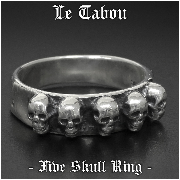 Le Tabou ファイブスカル シルバーリング 7~21号 メンズリング ブランド シルバー925 シルバーアクセサリー 男性 指輪 スカル ガイコツ 骸骨 ドクロ ロック ハード ル タブー Five Skull プレゼント 人気 彼氏 おしゃれ