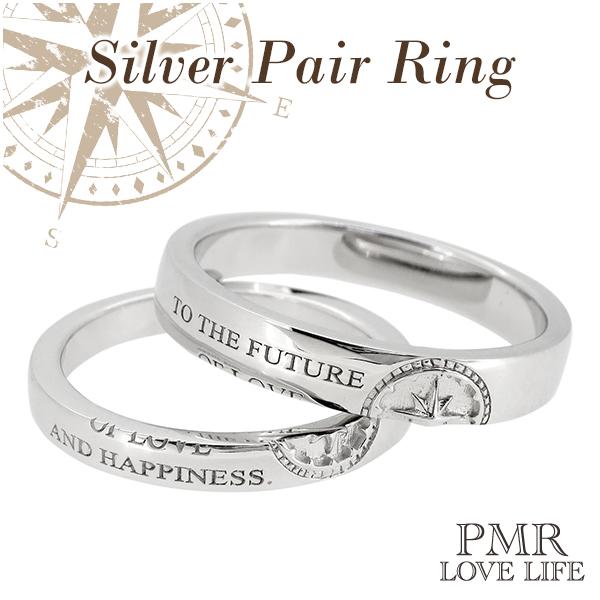 PMR メッセージ 羅針盤 シルバー ペア リング 7~19号 ロジウムコーティング ペアリング リング 指輪 ペアアクセサリー マリン 未来 幸せ 愛 シルバー925 SILVER925 お揃いペアリング カップル 人気ペアリング ブランド プレゼント おしゃれ