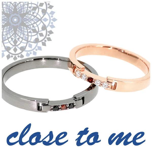 close to me レッドダイヤモンド カラー シルバー ペアリング 7~21号 ペア リング お揃い 指輪 ペアアクセサリー レッド ダイヤモンド ダイヤ SILVER お揃いペアリング カップル 人気ペアリング ブランド プレゼント おしゃれ