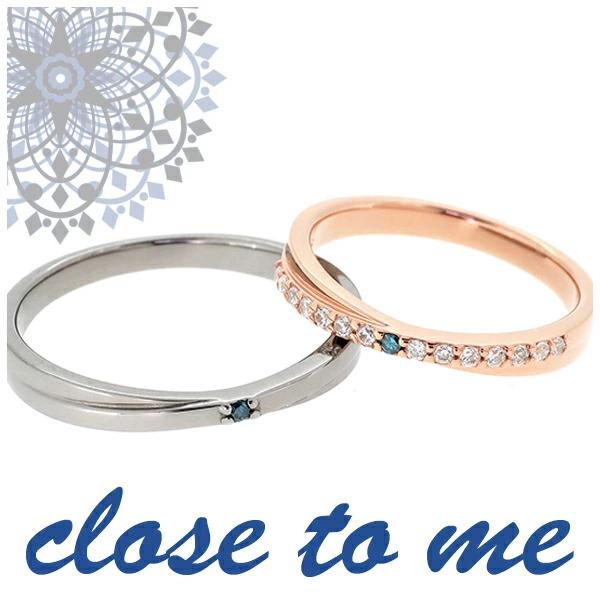 close to me ブルーダイヤモンド クロスライン シルバー ペアリング 7~21号 ペア リング お揃い 指輪 ペアアクセサリー ブルー ダイヤモンド ダイヤ SILVER お揃いペアリング カップル 人気ペアリング ブランド プレゼント おしゃれ