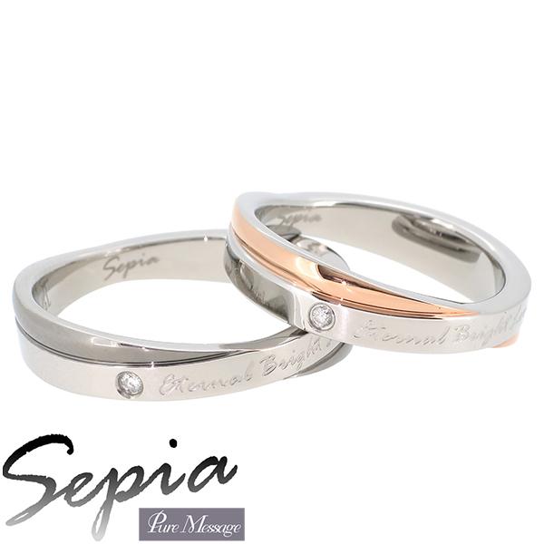 Sepia クロスライン 天然ダイヤ ステンレス ペアリング 7~21号 ペアアクセサリー お揃い カップル おしゃれ サージカルステンレス 金属アレルギー ダイヤモンド リング 指輪 シンプル ひねり ピンクゴールド ガンメタリック プレゼント