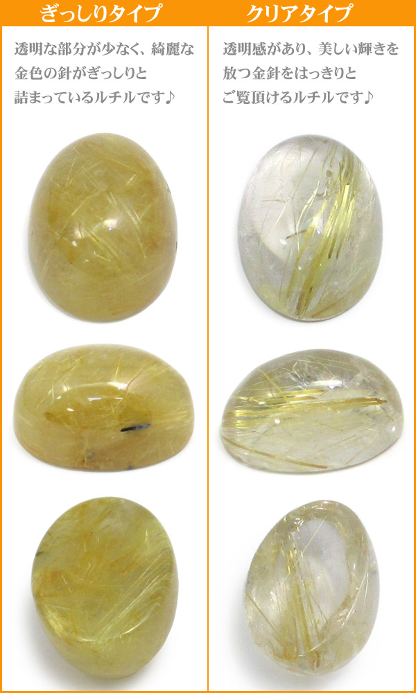 Stone Rutilated Quartz Rutile Needles Crystal Ruth Shinjuku Silver Collection Warehouse Prices Choose From Two Types