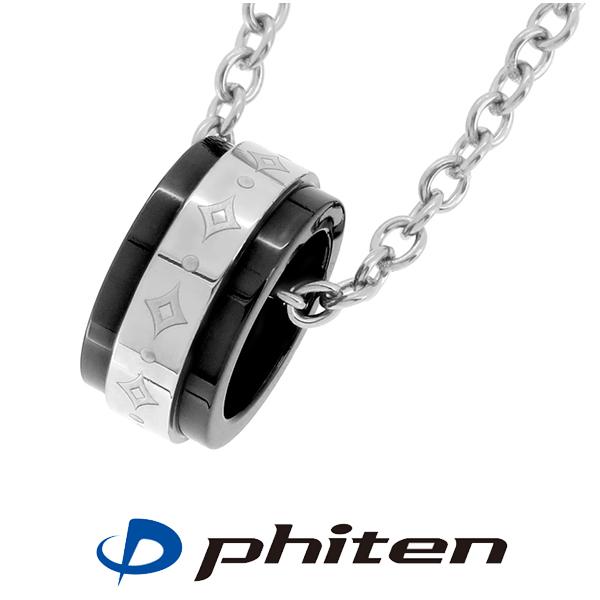 Phiten Necklaces: SHINJUKU GIN-NO-KURA: ★ ★ Ring Diamond-shaped Design
