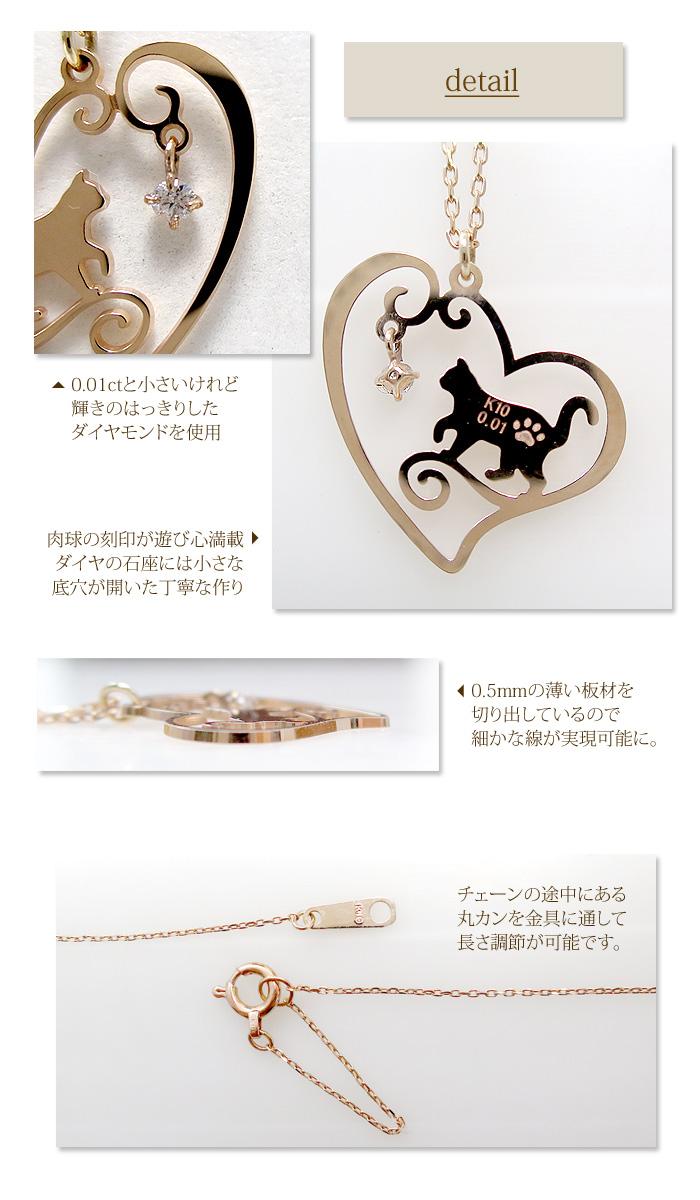 Cat K10 PG diamond open heart necklace 10 gold 10 k k10 pink gold ladies female Calico cat cat Ladies Necklace necklaces gift gift BOX ladies necklace necklace ladies
