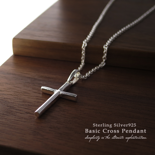 Jewelry Best Seller Sterling Silver Polished Latin Cross Charm