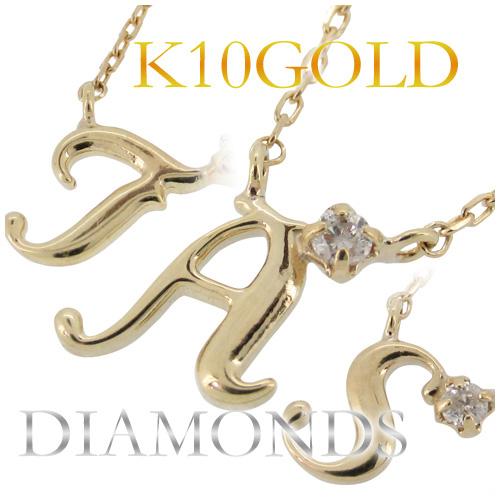 ダイヤ イニシャル ゴールドネックレスギフトBOX付き ゴールドアクセサリー レディース ネックレス 女性用 K10 ダイヤモンド ホワイトデー レディースネックレス ネックレスレディース プレゼント 人気 かわいい おしゃれ