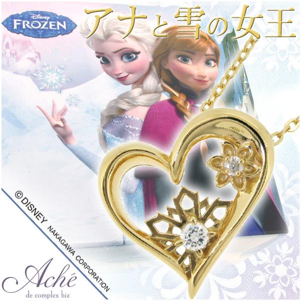 ディズニー 数量限定 アナと雪の女王 ダイヤモンド シルバー ネックレス アナ雪 レディース 女性 Disney 公式 グッズ ペンダント プレゼント ブランド 人気 【Disneyzone】