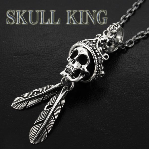 ★ ★ skull King silver pendant head top men's pendant skull feather skull pendant skull pendant Silver 925 Silver men's Necklaces Pendants men's Necklace