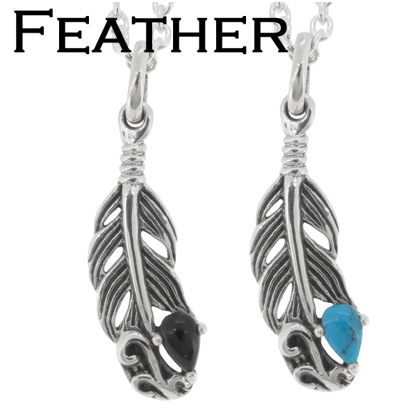 b130a6f700f1f Feather Onyx or Turquoise Silver necklace men's pendants feather wings  Silver 925 SILVER accessories men necklace natural stone turquoise necklace  ...