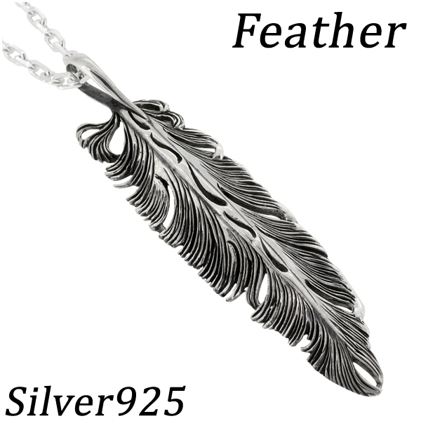 Shinjuku gin no kura rakuten global market native feather silver 925 silver mens necklaces feather feather tattoo shinjuku silver collection free shipping native feather silver necklace chain with pendant mozeypictures Choice Image