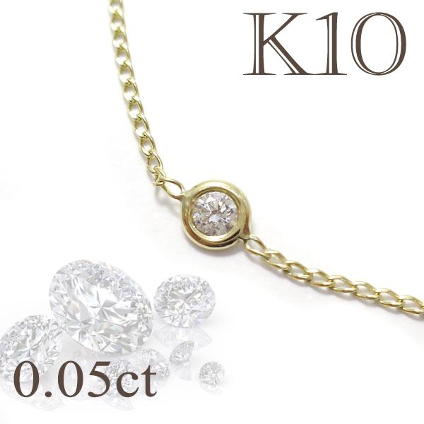 K10YG 一粒 ダイヤモンド シンプル ネックレス 10金 10k k10 ゴールド レディース 女性 ペンダント プレゼント 誕生日 記念日 ギフトBOX ジュエリー レディースネックレス ネックレスレディース 人気 彼女 かわいい おしゃれ