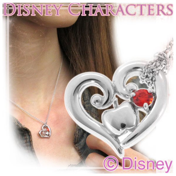 Disney ディズニー 白雪姫 オープンハート シルバー ネックレス ペンダント 公式 オフィシャル ジュエリー レディース 女性用 【Disneyzone】 ブランド プレゼント 人気 かわいい おしゃれ