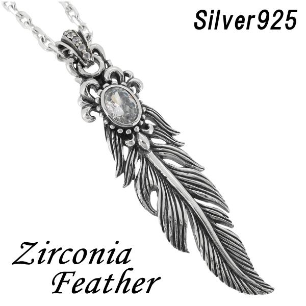 7bcb3c99ec81d Zirconiafezer silver necklace chain with Silver 925 mens necklace mens  necklace clear zirconia flare wings men's necklaces men's Necklace