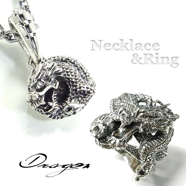 ドラゴン 龍 シルバー ジルコニア ネックレス リング 17~21号 セット シルバーリング メンズ 925 銀 男性用 指輪 ペンダント 男性用アクセサリー プレゼント 人気 おしゃれ