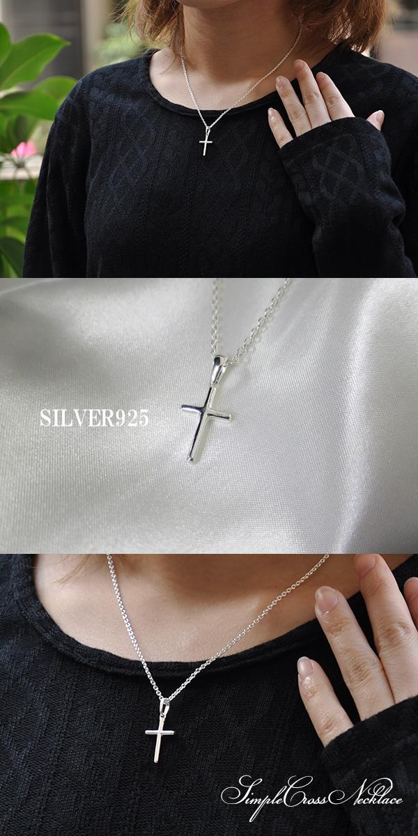 dda6c3fd235 ... Small / simple cross Silver Pendant (no chain) and head top / silver  pendant ...