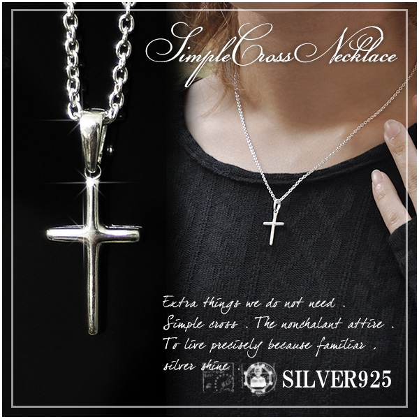 Shinjuku gin no kura rakuten global market small simple cross ladies necklace cross silver cross simple cross necklace shinjuku silver collection small simple cross silver necklace chain with pendant aloadofball Images