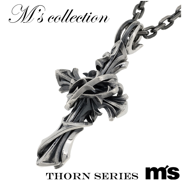 b1fa7524c67027 Necklace silver necklace men silver 925 thorn [storehouse of Shinjuku silver]  ☆Free shipping ☆ [M's collection] Cross cross sone hardware large silver ...