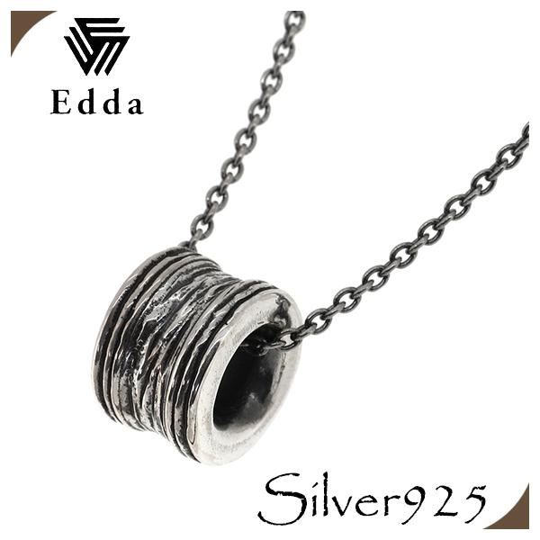 Edda エッダ チューブリング シルバーネックレス シルバー925 銀 メンズ レディース ネックレス ペンダント シンプル キレイめ ナチュラル ブランド プレゼント 人気 おしゃれ