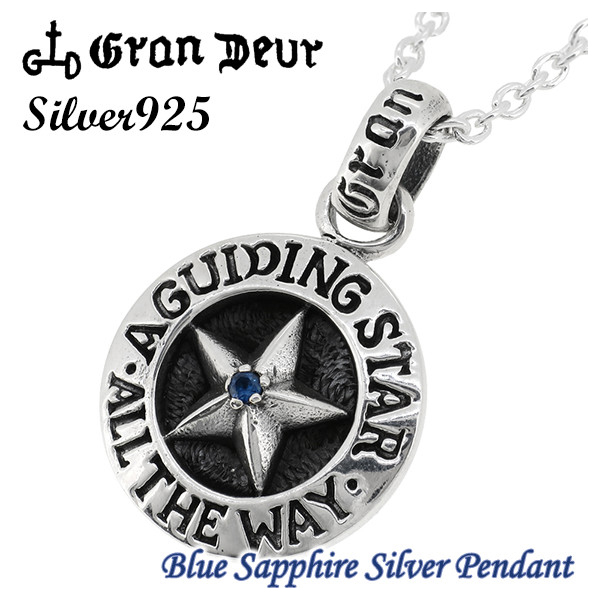 pendant sapphire sterling star necklace blue cabochon silver necklaces genuine and white