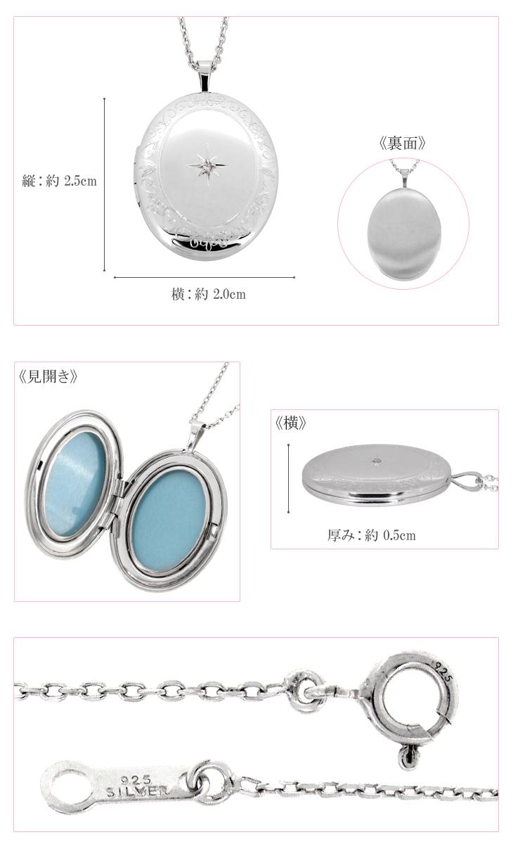 SHINJUKU GIN-NO-KURA | Rakuten Global Market Diamond garden frame ...