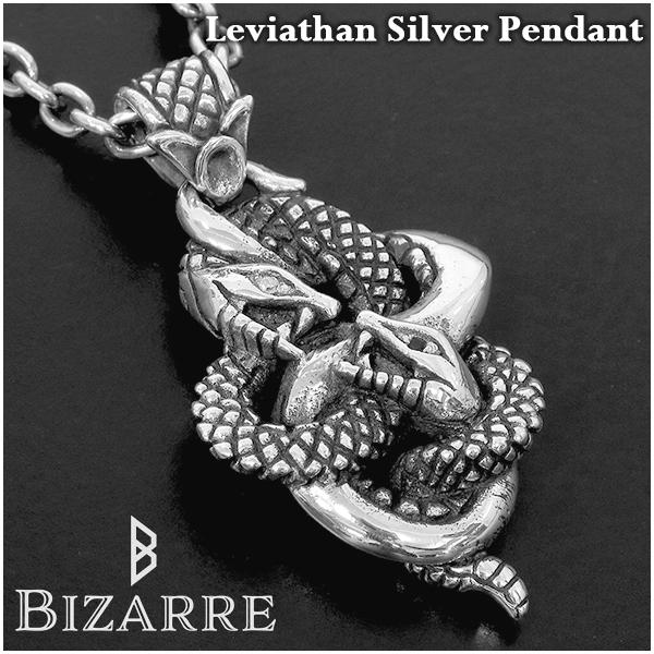 BIZARRE レヴィアタン シルバーネックレス ビザール メンズ レディース ネックレス ペンダント ブランド 原宿系 きれいめ ビジュアル系 ハード ダイヤモンド 蛇 スネーク リヴァイアサン ウロボロス ダーク 神話 プレゼント 人気 おしゃれ